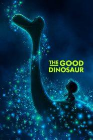 Ο καλόσαυρος (2015)