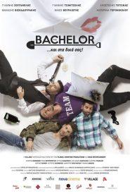 The Bachelor (Elliniki Tainia 2016)
