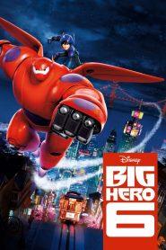 Οι Υπερέξι / Big Hero 6 (2014)