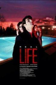 Αληθινή ζωή ολη η ταινια
