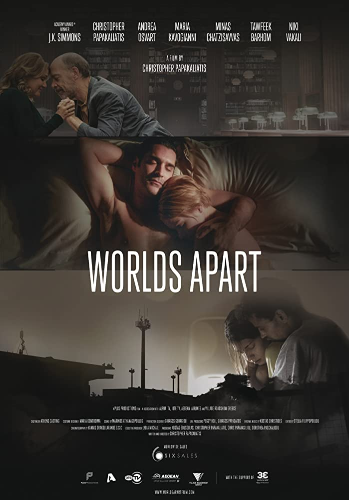 ένας άλλος κόσμος (2015)
