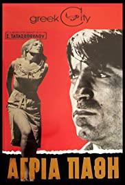 Άγρια πάθη (1967) ‒ Greek-Movies