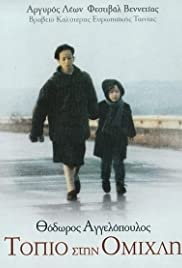 τοπίο στην ομίχλη (1988)