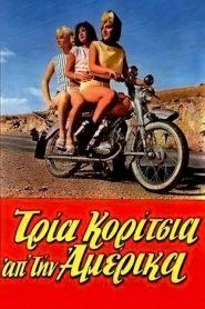 Tria koritsia ap' tin Amerika (1964)