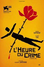The Double Hour / Η Διπλή Ωρα (2009) – ταινία online με ελληνικούς υπότιτλους