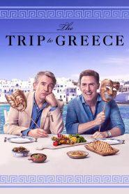 The Trip to Greece (2020) Ταξίδι στην Ελλάδα – watch online