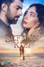 Sefirin Kızı (2019) τουρκικες σειρες με ελληνικους υποτιτλους