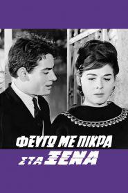Φεύγω με Πίκρα στα Ξένα (1964) watch online