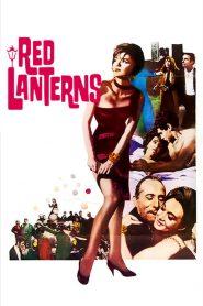 The Red Lanterns/Τα κόκκινα φανάρια (1963) watch online