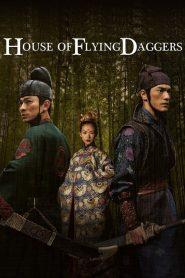 House of Flying Daggers (2004) online με ελληνικούς υπότιτλους