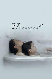 37 Seconds/ 37 sekanzu (2019) – online movies με ελληνικούσ υπότιτλουσ