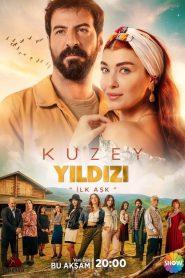 Kuzey Yildizi (2019-2020) τουρκικες σειρες online Greek subs