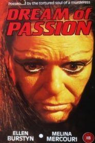 Κραυγή γυναικών/A Dream of Passion (1978) Greek Movie