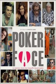 Poker Face (2012) watch Greek Movie online