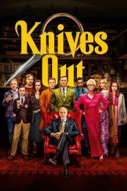 Knives Out (2019) – online movies με ελληνικούσ υπότιτλουσ