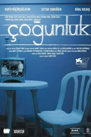 Çogunluk (Majority 2010) – με ελληνικούσ υπότιτλουσ