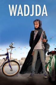 Wadjda (2012) – ταινία με ελληνικούς υπότιτλους