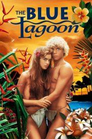 Η γαλάζια λίμνη / The Blue Lagoon 1980