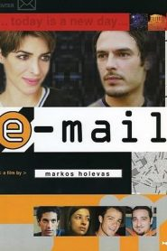 email 2001