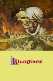 Χαρτούμ / Khartoum (1966)