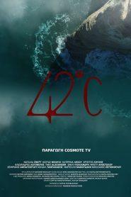 42°C (2021)